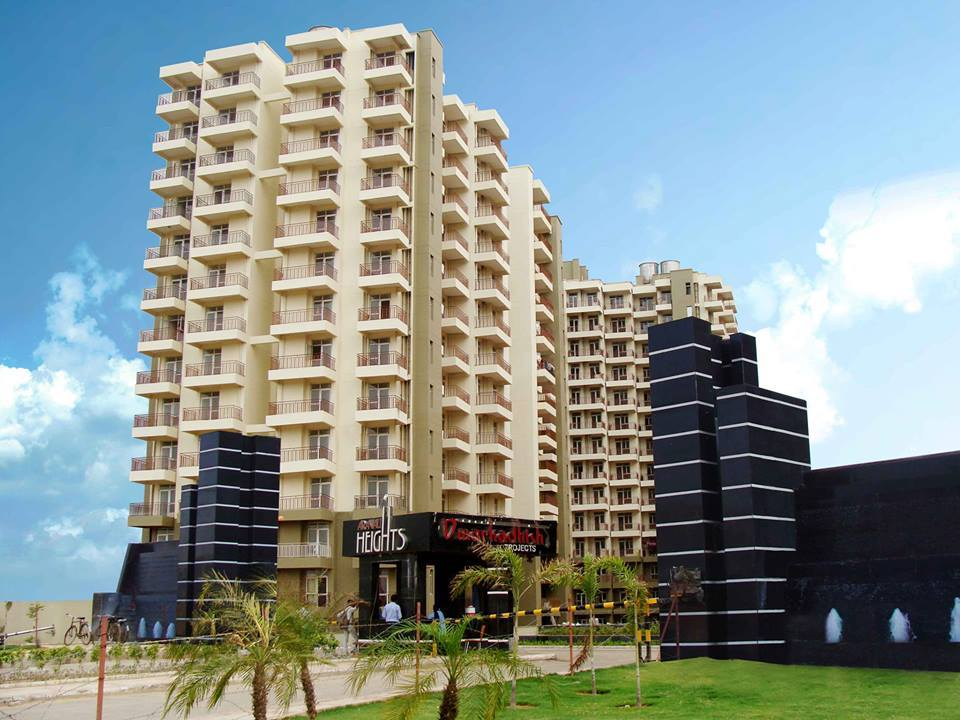 Aravali Heights by DPL Homes